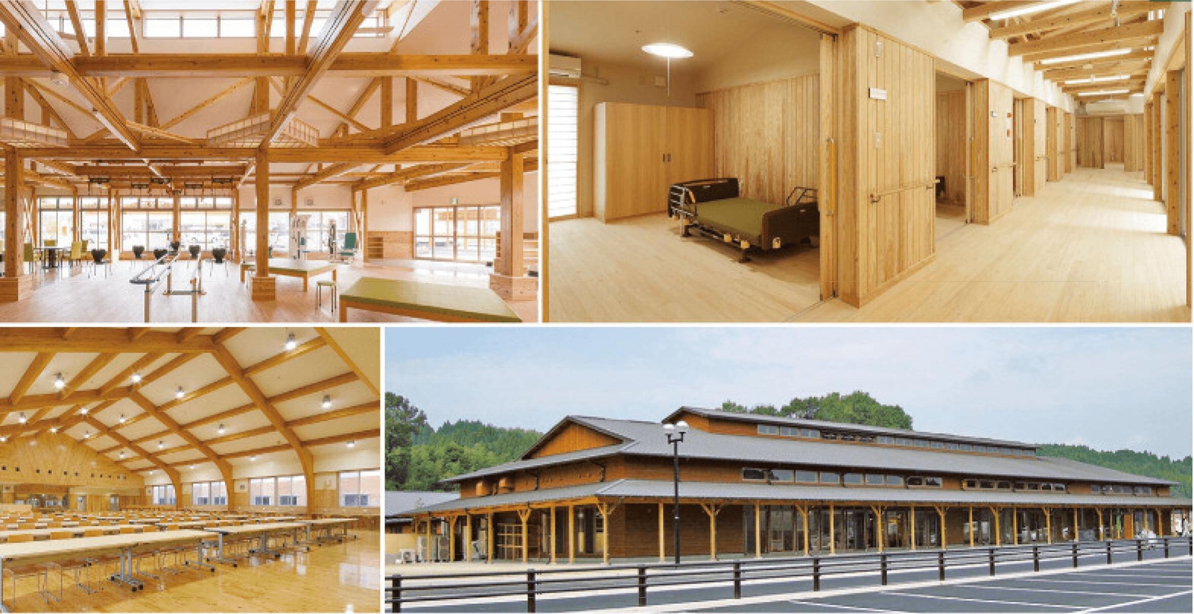 木造公共施設事例集